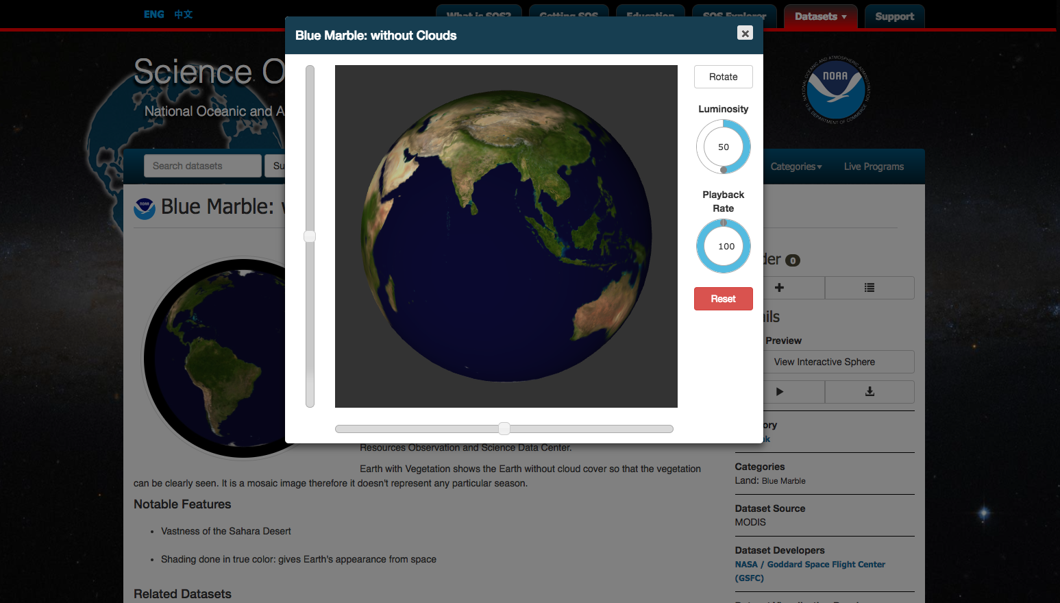 screengrab of the interactive Earth webpage