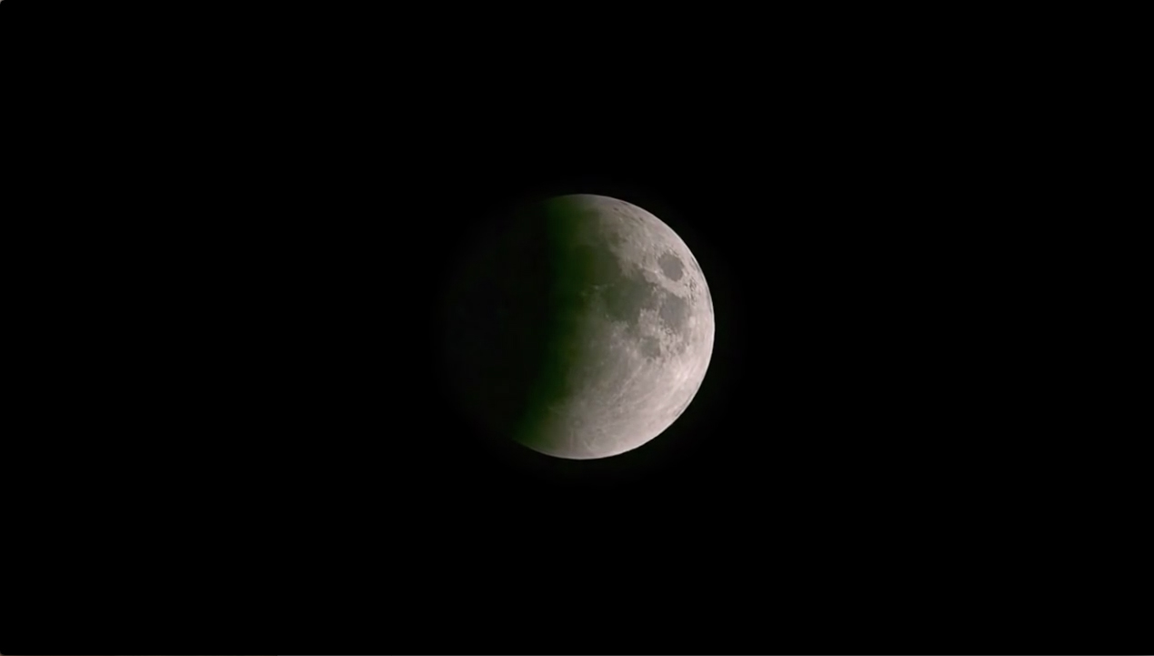 The Moon as seen during a partial lunar eclipse