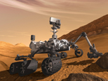 Mars Science Laboratory Curiosity Rover Discovery Guide