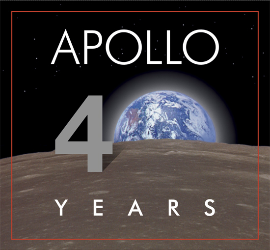 Lunar Landing Anniversary