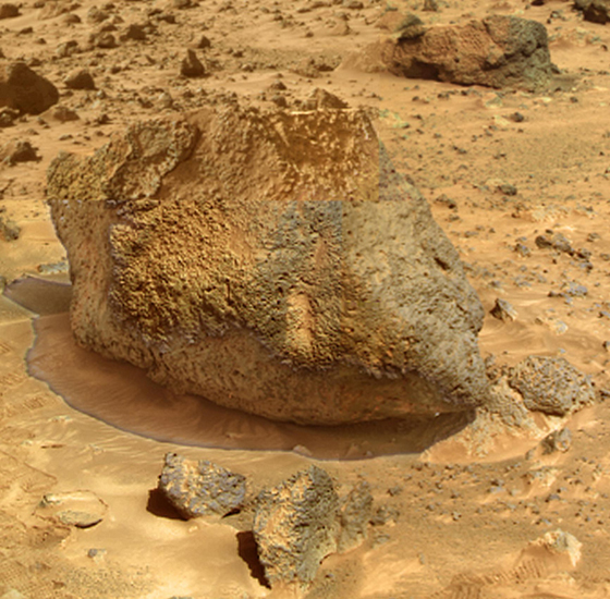 'Yogi' is a meter-size rock about 5 meters northwest of NASA's Mars Pathfinder lander and was the second rock visited by the Sojourner Rover's alpha proton X-ray spectrometer (APXS) instrument. Sol 1 began on July 4, 1997.