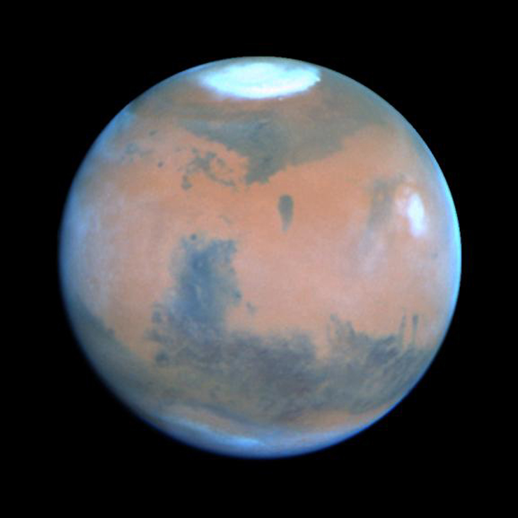This NASA Hubble Space Telescope view of the planet Mars was, at the time it was taken, the clearest picture ever taken from Earth, surpassed only by close-up shots sent back by visiting space probes. The picture was taken on February 25, 1995.