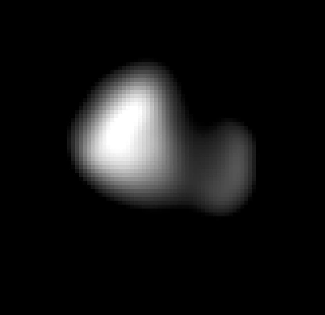 Kerberos Moon Of Plluto: Kerberos Revealed