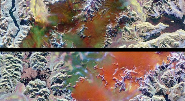 Space Radar Image of Patagonian Ice Fields