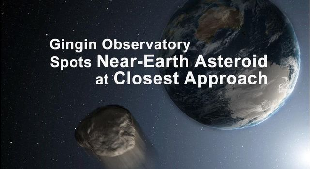 This frame from a movie shows the asteroid 2012 DA14 flying safely by Earth, as seen by the Gingin Observatory in Australia around the time of its closest approach, 11:24:42 a.m. PST (2:24:42 p. The animation is available in the Planetary Photojournal.